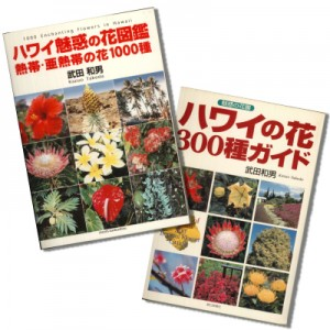takeda_books