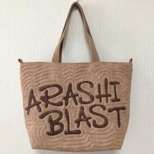 arashi_kaori2_500