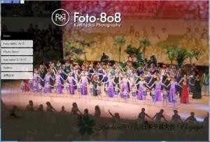 foto-808