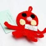 octopus_keyholder