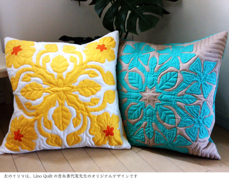 yoshinaga_gardenia_pillow