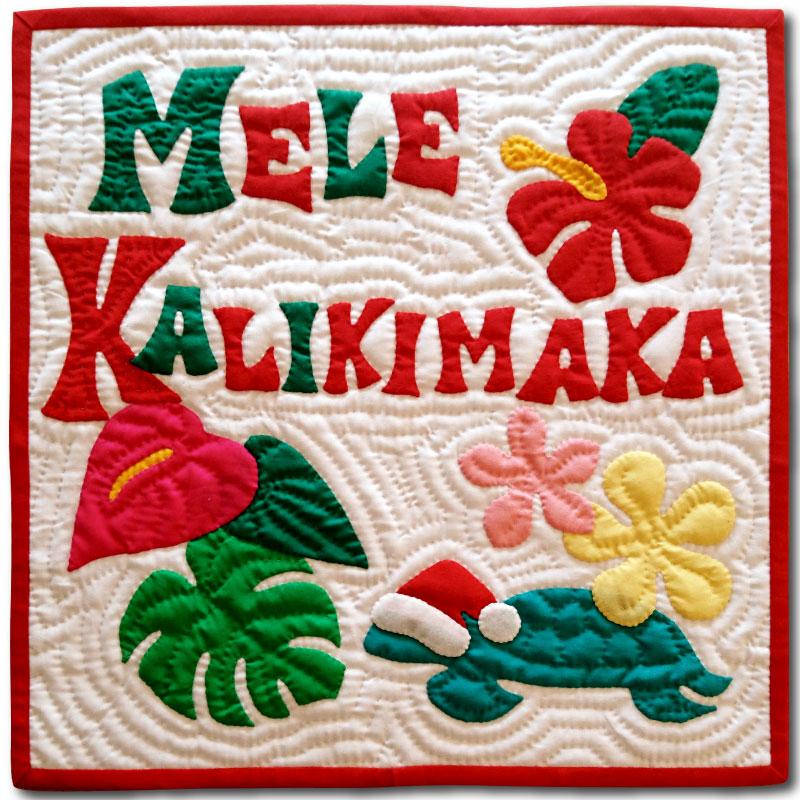 nagao_melekalikimaka