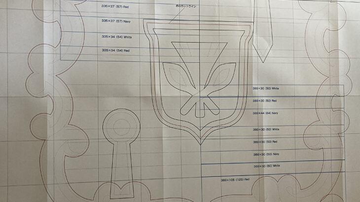 パターン(図柄)の貼り合わせ